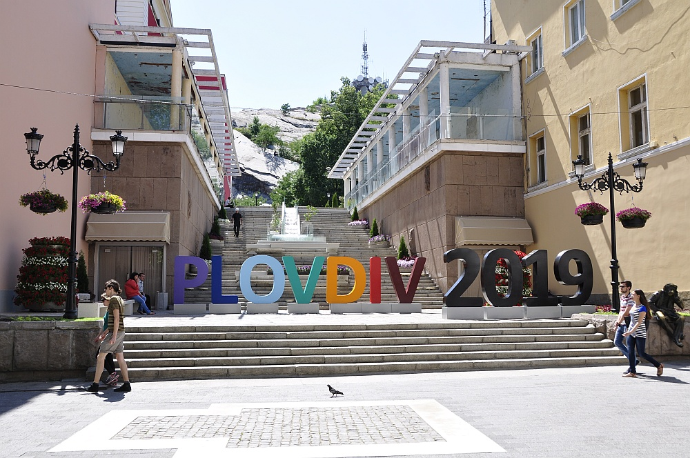 Plovdiv wird europäische Kulturhauptstadt 2019
